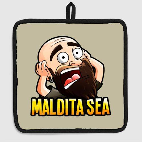 https://www.positivos.com/108057-thickbox/agarrador-cocina-maldita-sea.jpg