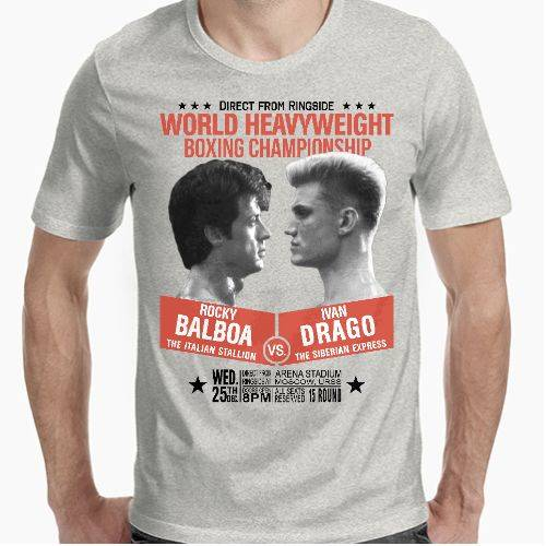 https://www.positivos.com/135694-thickbox/rocky-balboa-vs-ivan-drago-6.jpg