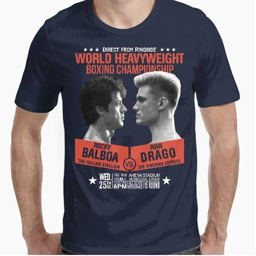 https://www.positivos.com/135697-thickbox/rocky-balboa-vs-ivan-drago-7.jpg