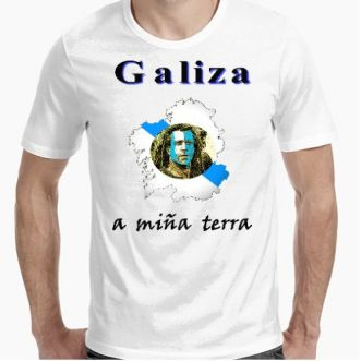 https://www.positivos.com/142173-thickbox/galiza-a-mina-terra.jpg