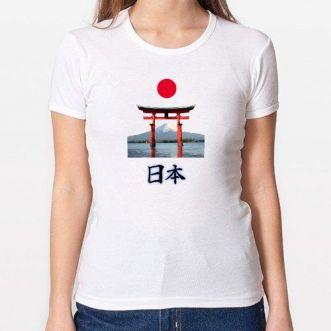 https://www.positivos.com/145292-thickbox/japon-cojin-japo-coixi.jpg