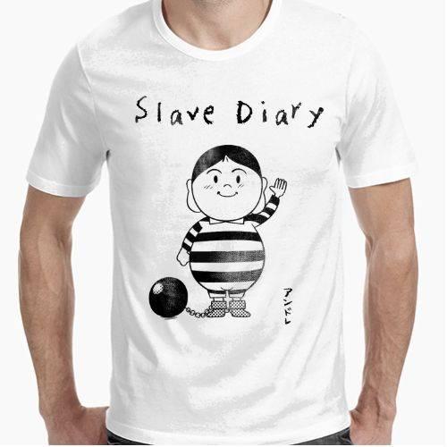 https://www.positivos.com/82507-thickbox/slave-diary.jpg